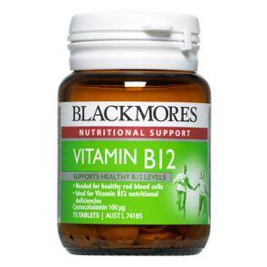 Blackmores Vitamin B12 Tablets 75